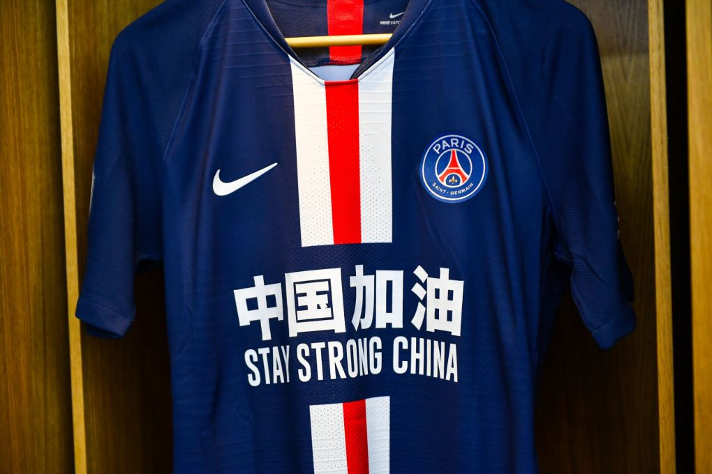 PSG Replaces Jersey Sponsor With Message to China in Match Against ...